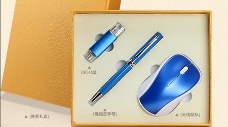 手机U盘8G+金属签字笔+无线鼠标3件套
