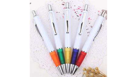多彩中性笔