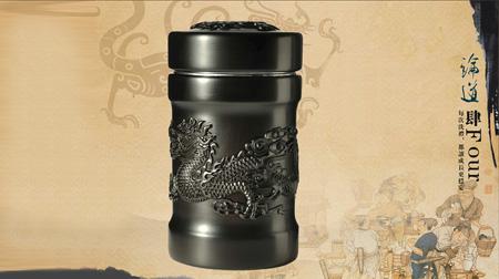 乌木紫砂、不锈钢保温杯