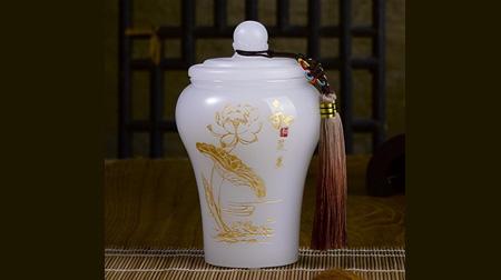 和和美美琉璃茶叶罐