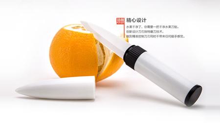 新款陶瓷刀刨套装子弹造型