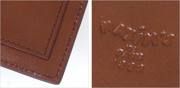 编织牛皮钱包M2231201