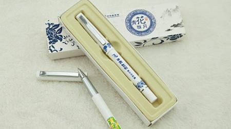 礼盒装青花瓷中性笔