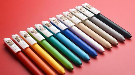 十二生肖中性笔
