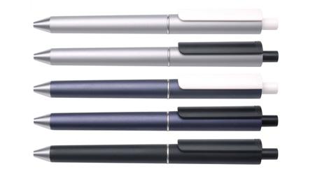 五款商务中性笔