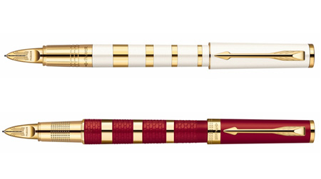 《派克笔》精英汉白玉金环超滑笔