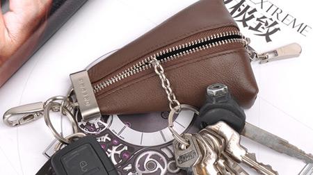 汽车钥匙包