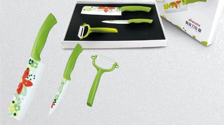 花样年华(小)陶瓷刀—三件套