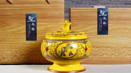 王者之风茶叶罐