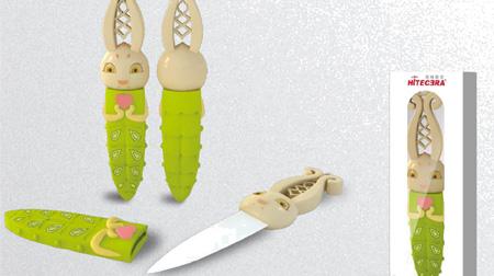 灵灵虫陶瓷水果刀+刀鞘