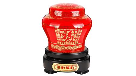茶到福到茶叶罐-中国红