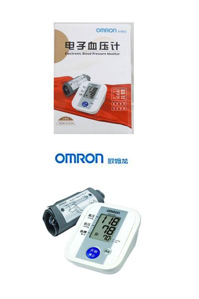 上臂式全自动电子血压计