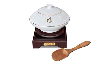 诗礼华章碟形茶叶罐