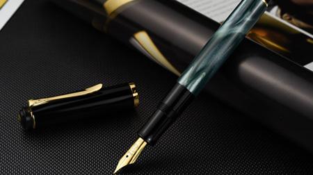 Pelikan百利金 传统M200钢笔