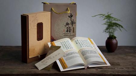 丝绸版中华典籍道德经