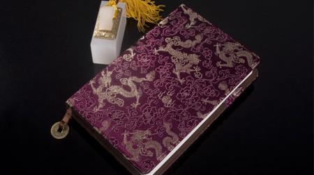 紫龙满乾坤本册24K