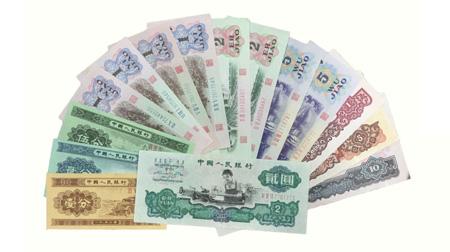 第三套人民币鉴定纪念册(流通币)