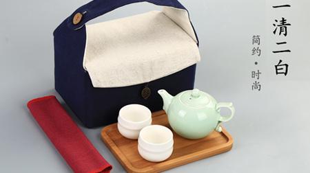 一清二白礼盒茶具套装