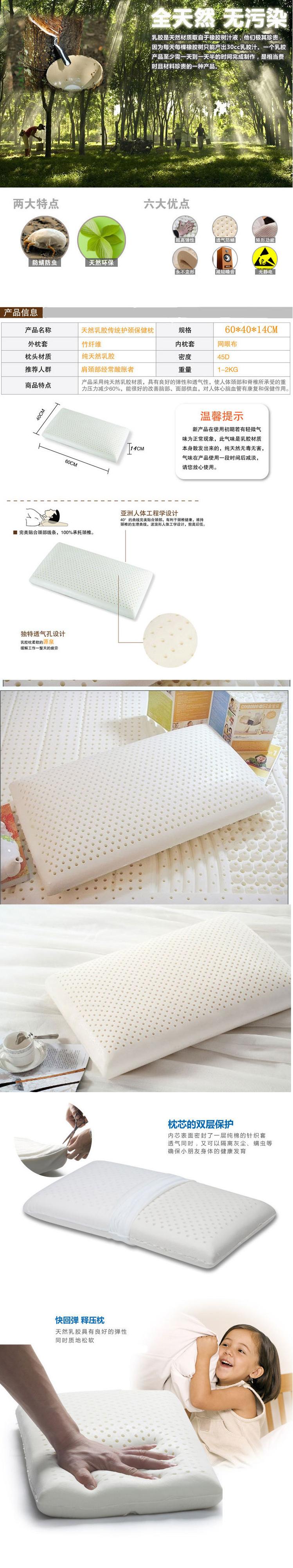 进口纯天然乳胶枕 60*40*12面包乳胶枕 保健枕记忆枕