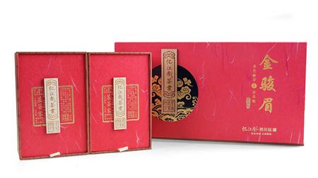 忆江南大红袍茶叶礼盒装