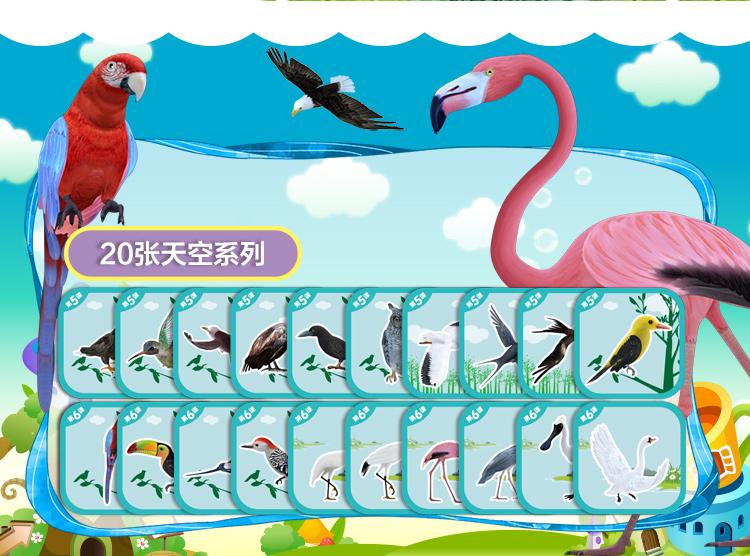 萌橙cc新魔法动物园早教3d卡片正品ar立体认知益智儿童玩具3-6岁