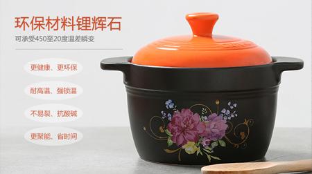 韩式砂锅炖锅陶瓷煲汤锅