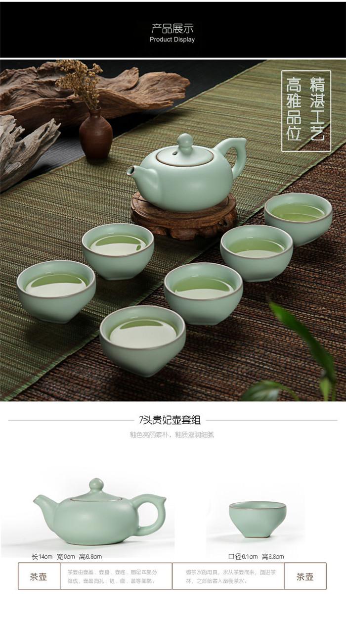【库存】汝窑茶具7头套装