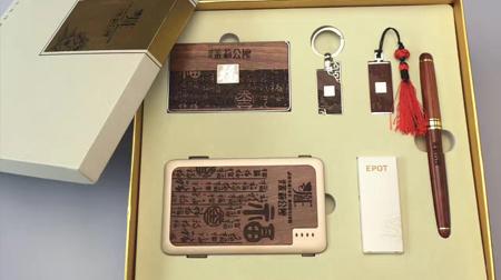 红木五件套(红木电源7200+8GU盘+笔+名片盒+钥匙链)
