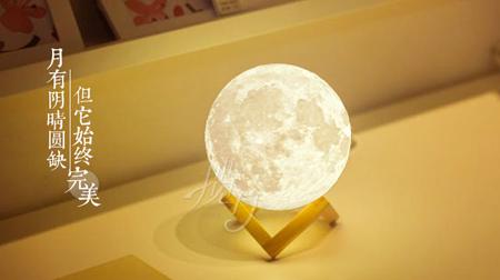 揽月3d打印月球灯月亮可定制台灯 15CM(木底座)