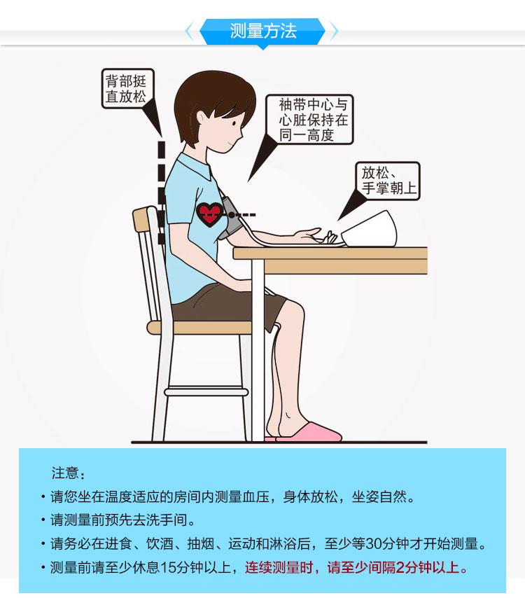 宜博士预适应训练仪 上臂式多功能电子血压计