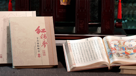 万事利中国四大名著丝绸书