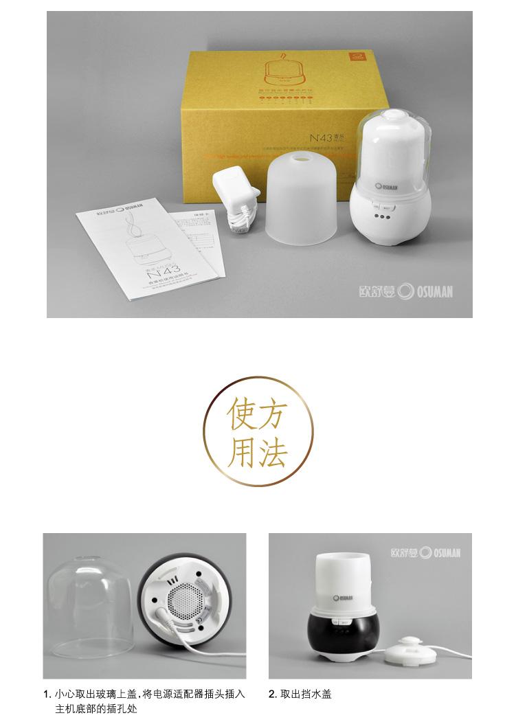 智能蓝牙音乐香薰机N43香乐 家用香氛灯实木精油扩香加湿器
