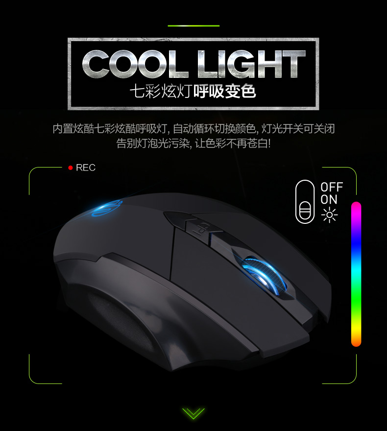 无线充电鼠标 电脑笔记本办公家用省电无限LOL电竞游戏鼠标