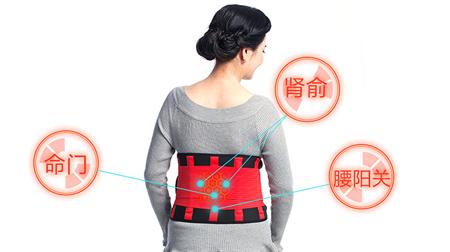 AIKA inside 石墨烯护腰母亲节礼物 远红外发热理疗 腰间盘突出智能控制