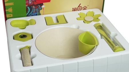 创意厨房7件套