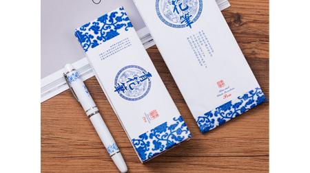 青花瓷签字笔