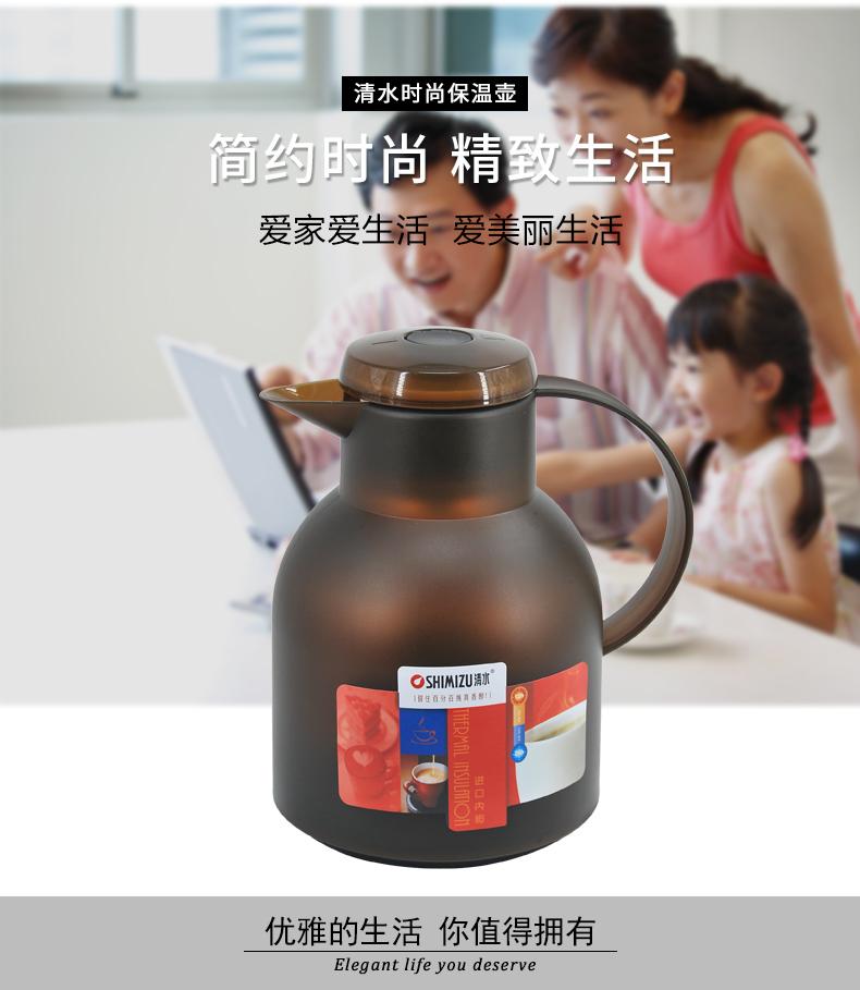 SHIMIZU/清水真空进口玻璃内胆保温壶家用热水壶暖壶热水瓶1.3L