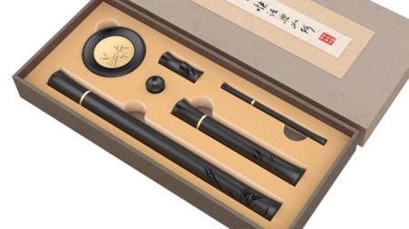 凌云竹6件礼盒装:紫光檀+黄铜(豪华礼品装)