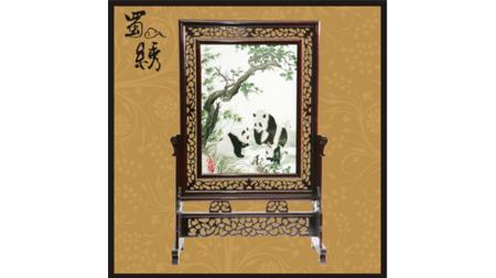 银杏三熊猫蜀绣精品