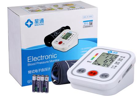 星通臂式电子血压计(语音)