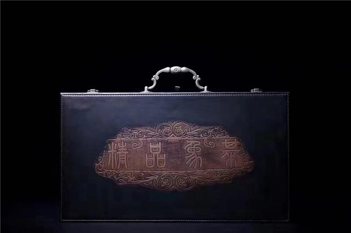 典藏之礼(5.8规格象棋皮革装)