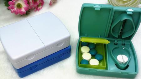迷你切药盒配送一个迷你小药盒