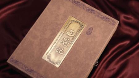 真丝邮票珍藏书《西游记》