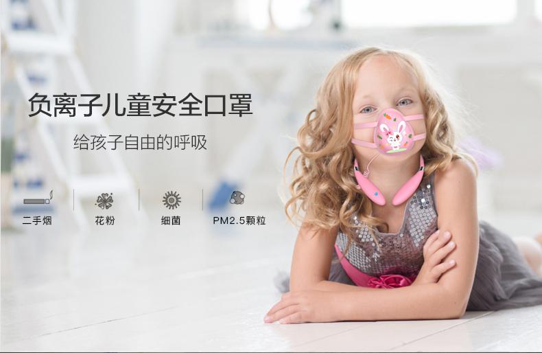 量子盾负离子防雾霾儿童智能口罩防花粉甲醛病菌除二手烟可清洗