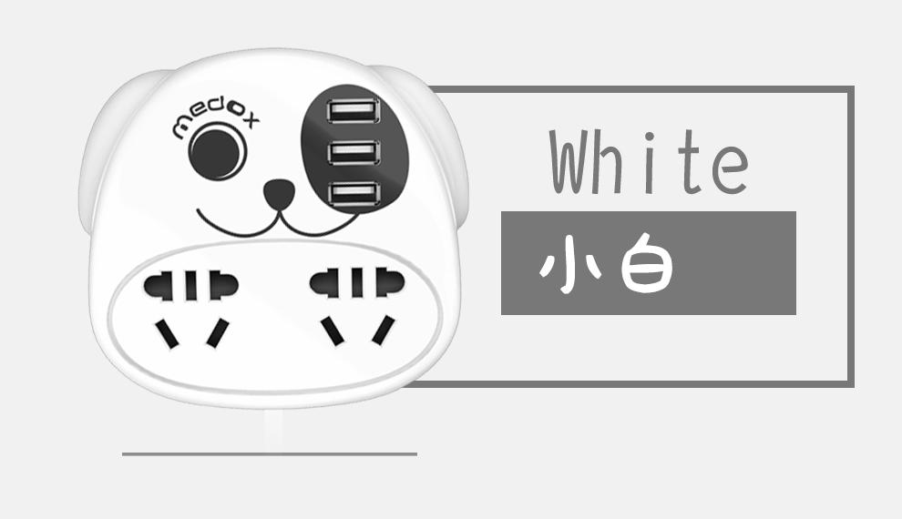 小Q卡通插线板