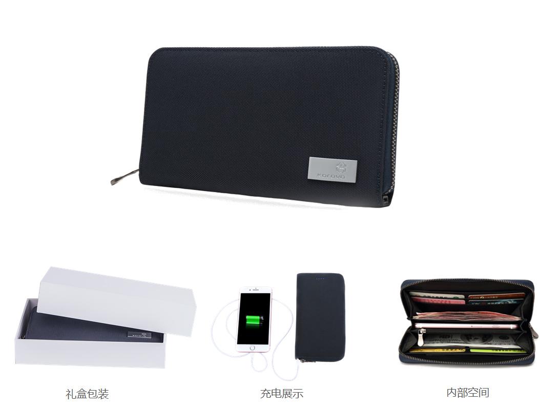 臻 · 商务手包/护照包(内置移动电源) ZH0007