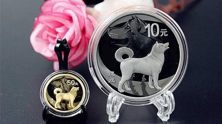 狗年金银纪念币(3克金+30克银)