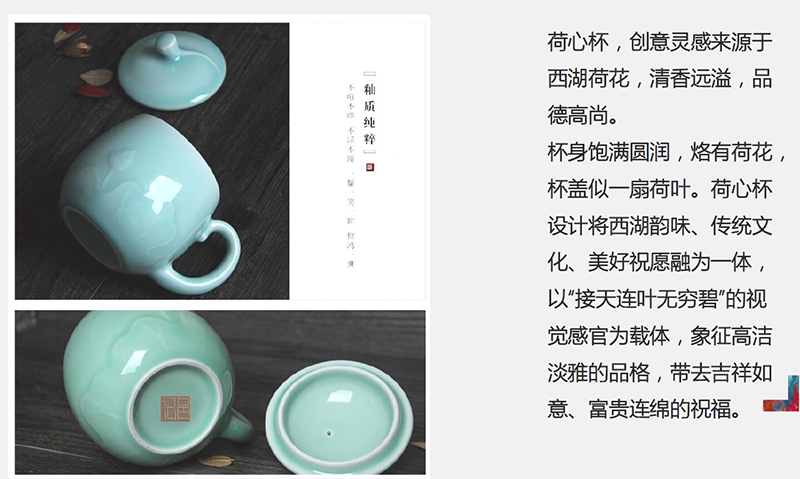 龙泉青瓷带盖杯、丝巾礼盒装