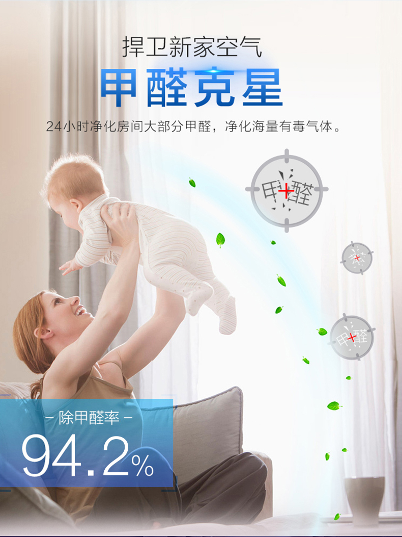 Himama空气净化器可加湿儿童除甲醛紫外线杀菌防雾霾PM2.5负离子