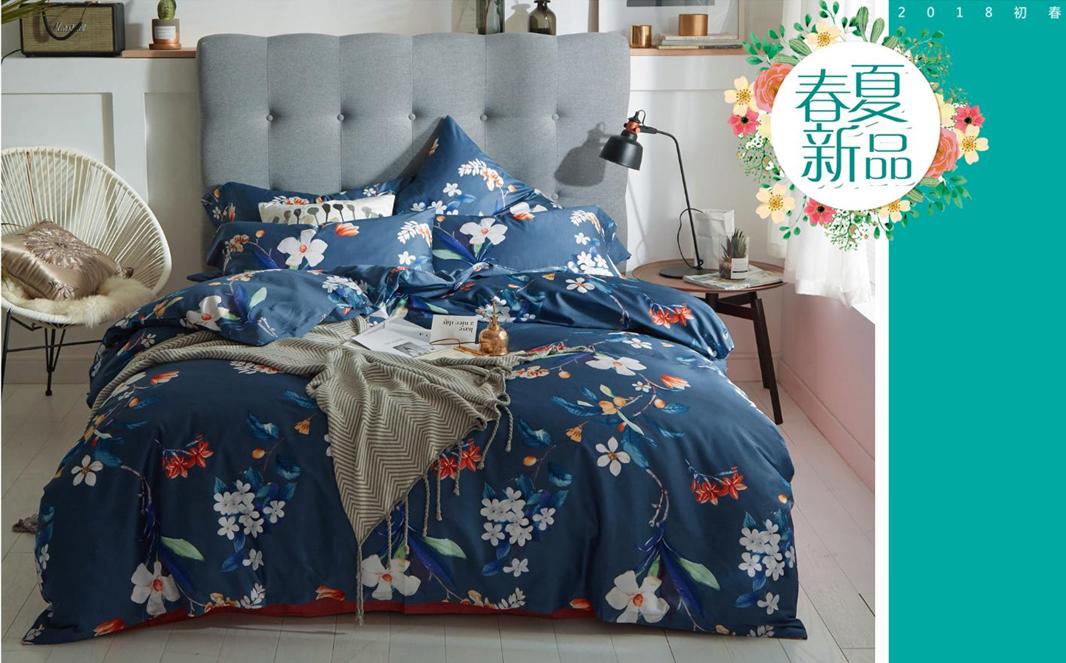 花雨伞家纺60S长绒棉-露琳床上用品
